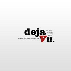 Вина серия Deja Vu