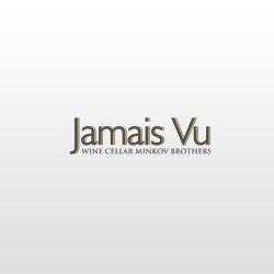 Вина серия Jamais Vu