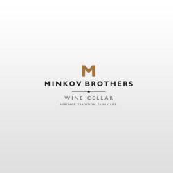 Вина серия Братя Минкови