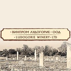 Винпром Лудогорие