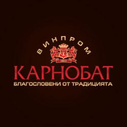 Вина Винпром Карнобат